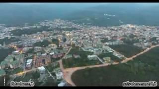 Mugnano del Cardinale ( AV ) live aerial streaming video